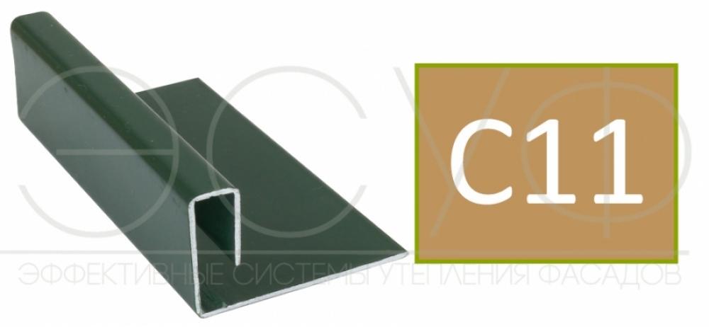 Конечный профиль Cedral C11
