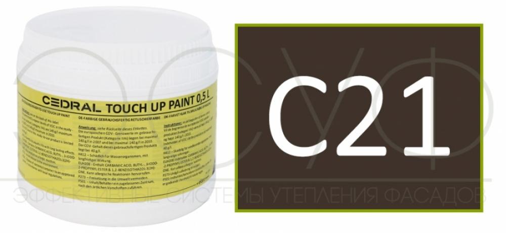 Краска Cedral C21 Коричневая глина
