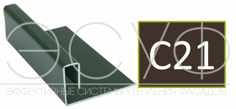 Конечный профиль Cedral C21