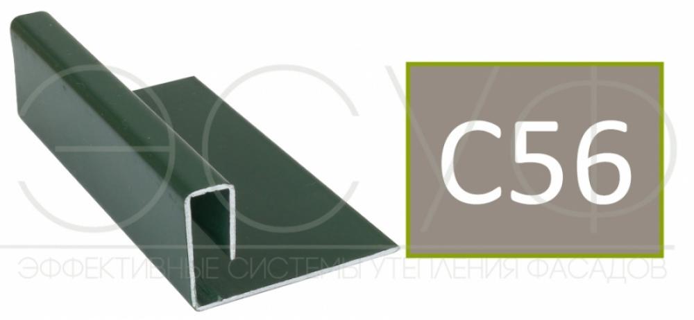 Конечный профиль Cedral C56