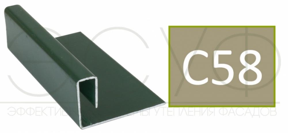 Конечный профиль Cedral C58