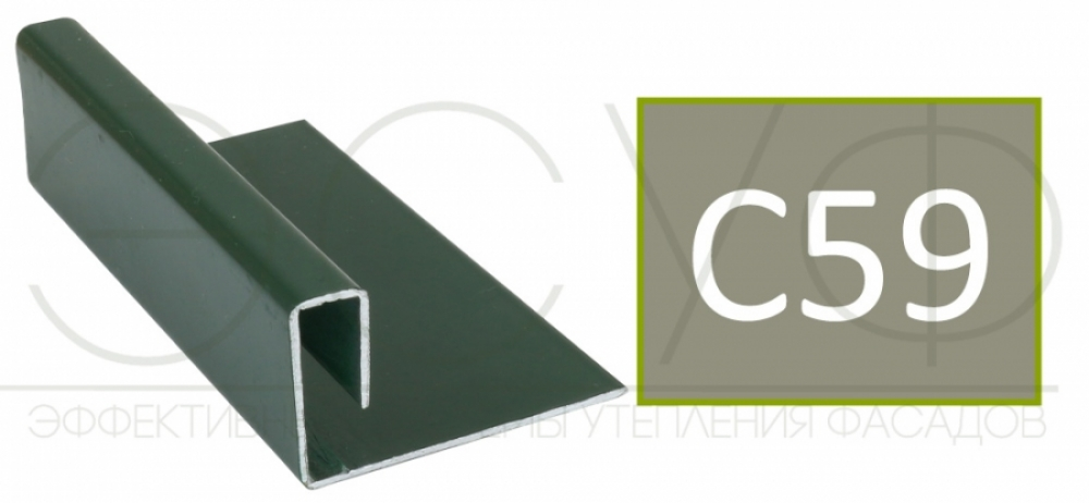 Конечный профиль Cedral C59