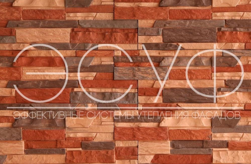 Фасадная плитка Каньон Дакота 64