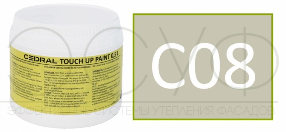 Краска Cedral C08 Березовая роща