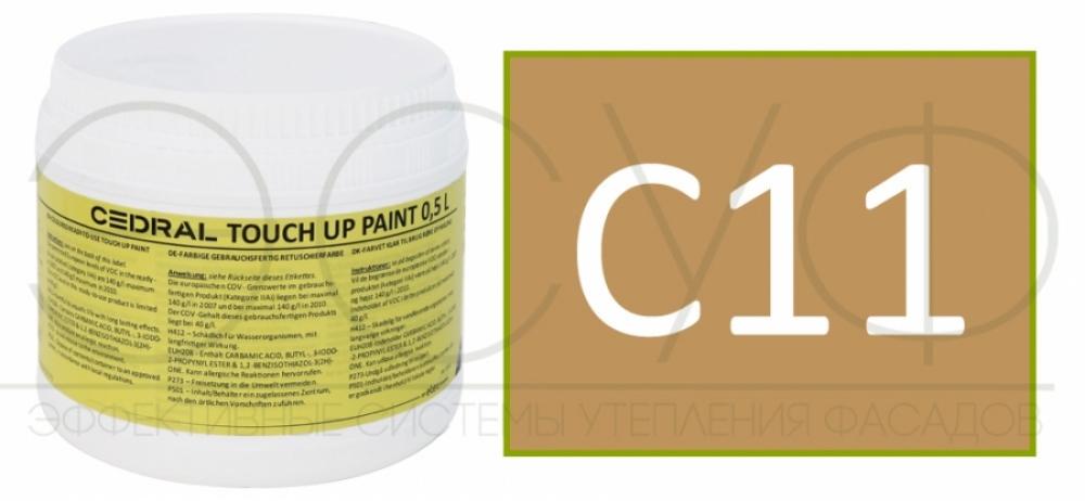 Краска Cedral C11 Золотой песок