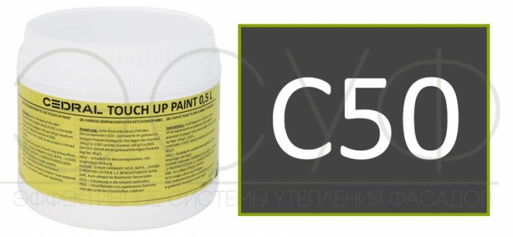 Краска Cedral C50 Темный минерал