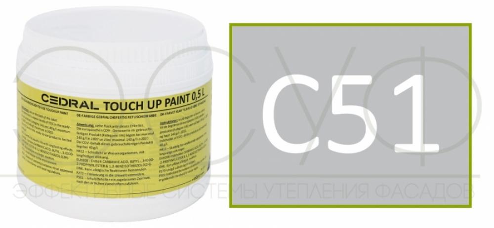Краска Cedral C51 Серебристый минерал
