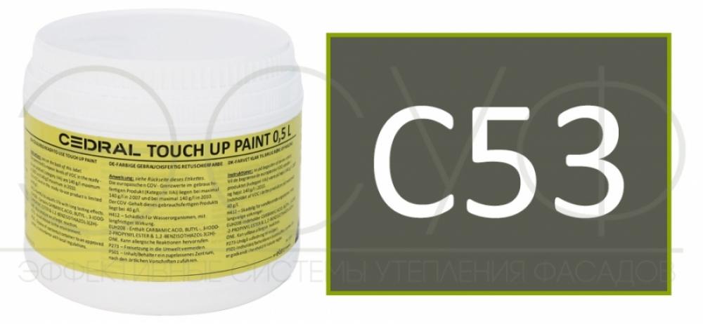 Краска Cedral C53 Сиена минерал