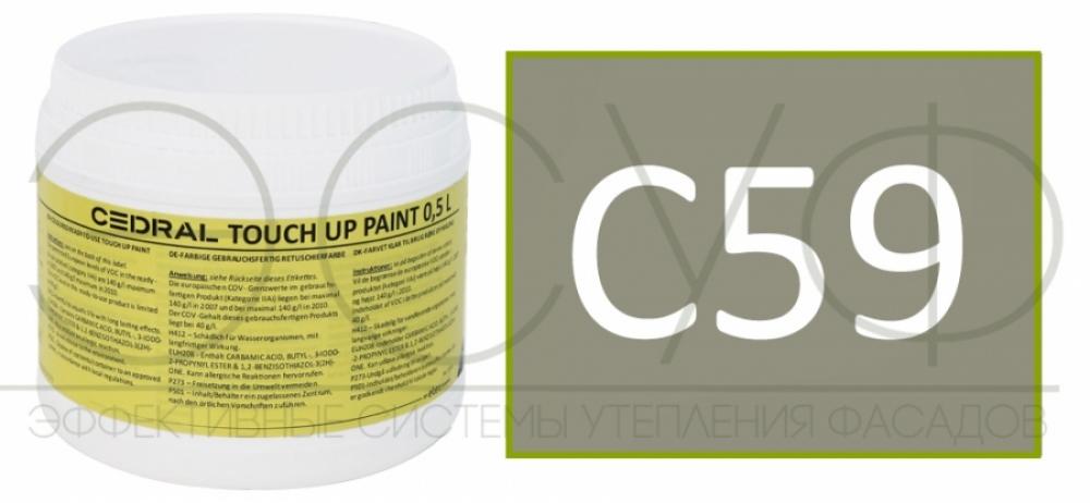 Краска Cedral C59 Дождливый лес