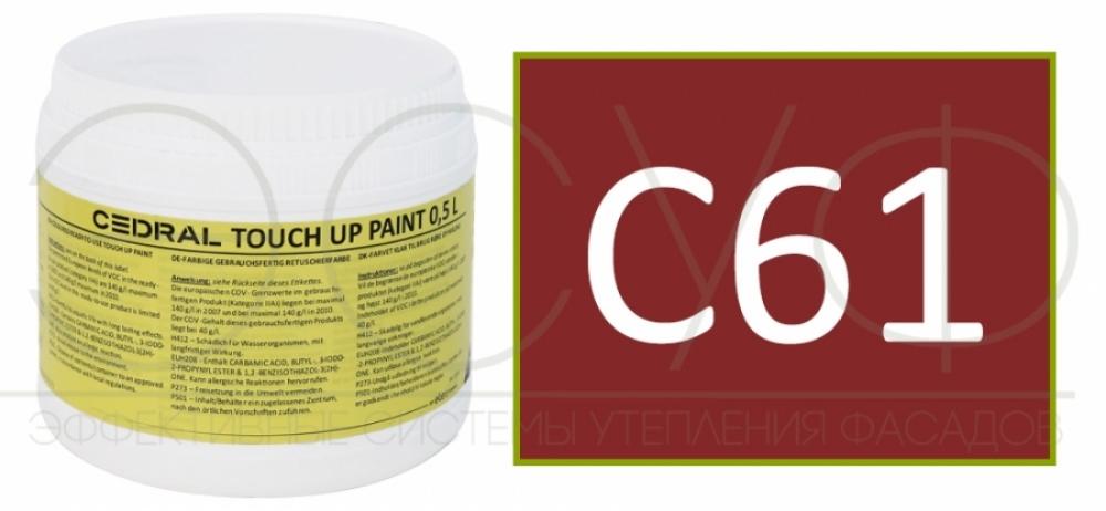 Краска Cedral C61 Красная земля