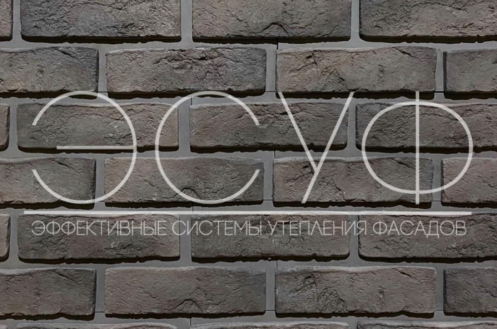Фасадная плитка Каньон Конаковский кирпич 45