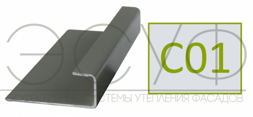 Соединительный профиль алюминиевый 3 м 45/15/8 C01 Cedral C01 Белый минерал