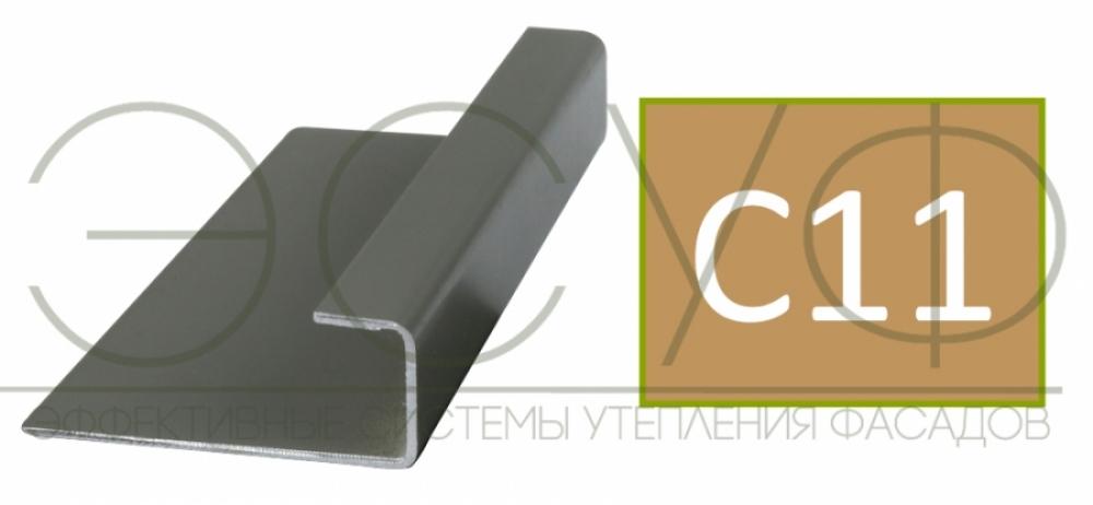 Соединительный профиль алюминиевый 3 м 45/15/8 C01 Cedral C11 Золотой песок