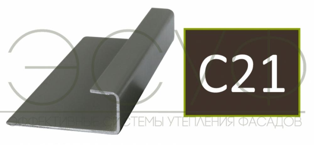 Соединительный профиль алюминиевый 3 м 45/15/8 C01 Cedral C21 Коричневая глина