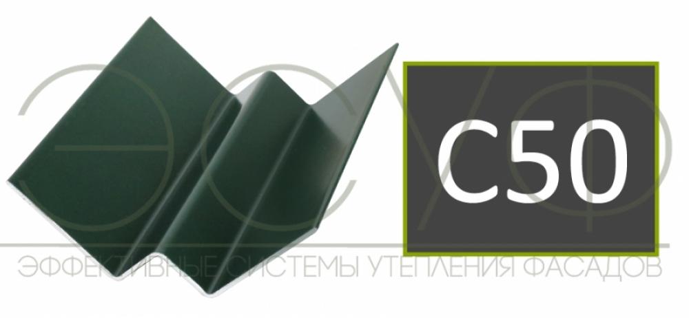 Внутренний угловой профиль Cedral Click C50 Темный минерал