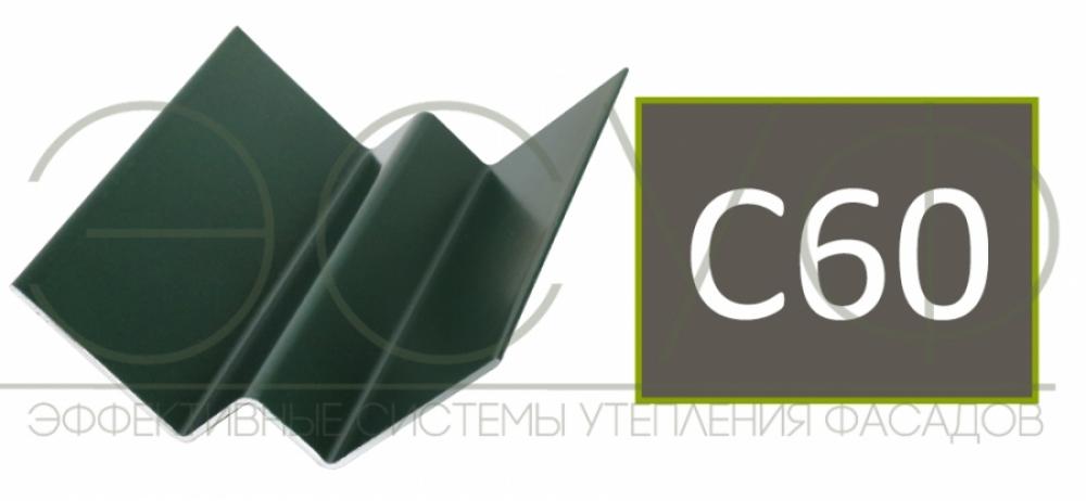 Внутренний угловой профиль Cedral Click C60 Сумеречный лес