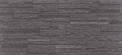 Фиброцементная панель Konoshima (Коношима) ORA 151621D