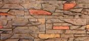 Фасадная плитка Каньон Сланец C52