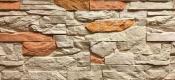 Фасадная плитка Каньон Сланец C55