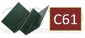 Внутренний угловой профиль Cedral Click C61 Красная земля