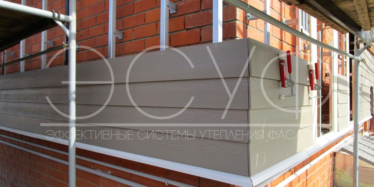 Вентилируемые фасады: основные правила монтажа
